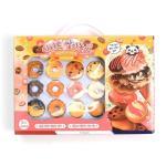 11000 도넛 쌓기놀이