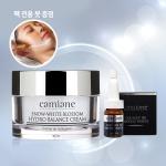 [증정] 카미안느 콜라겐듬뿍 크림팩 2종/전용팩붓증정