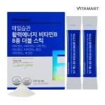 [비타마트]매일습관 활력에너지 비타민B 8종 더블스틱