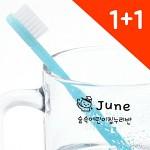 1+1 학용품용 중형 투명 방수 네임스티커