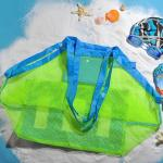 여행용 비치백 장난감 물놀이 가방