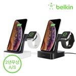 벨킨 애플워치 + 아이폰 2in1 충전독 거치대 F8J237kr