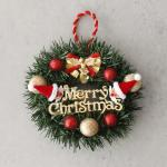 크리스마스 산타 리스 - 15cm
