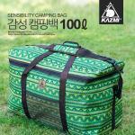 [카즈미] 감성 캠핑가방 100L 그린/대형가방/캠핑가방