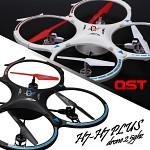 대형쿼드콥터 H7-X7 PLUS 드론 입문용 조종완구 영상촬영 쿼드콥터 RC드론 2.4GHz 360도 회전가능