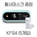 [휴마아이] 휴대용 VOC/미세먼지 측정기 HI-120
