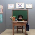 복고 세트장Ⅲ(옛날 교실)