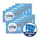 상쾌환 3g x 10포 + KF94 마스크 3개 증정