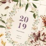 2019 프루스트 벽걸이달력