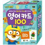 [키즈아이콘] 뽀롱뽀롱 뽀로로 영어 카드 100