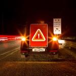 자동차 2차 사고 예방 안전 삼각대 표지판 짝펴