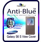 [힐링쉴드] 삼성 정품 갤럭시S6 S-뷰커버 3in1 블루라이트차단 충격흡수필름 2매(HS151132)