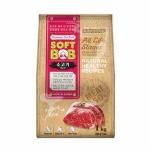 소프트밥 (소고기) 1kg 순살코기함량 50% - pb