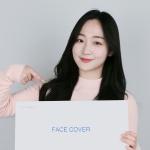 갓샵 페이스커버 화장품 묻음방지 메이크업커버