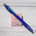 까렌다쉬 50주년 한정판 849 볼펜 545 Blue Lagon