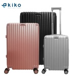[KIKO] ABS+PC/하드 기내용 수화물용 바오 캐리어