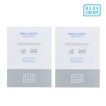 블루캐롯 5월 가정의달 보너스팩 Ⅱ