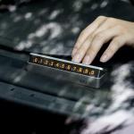 비케이스 TITA 개인정보보호 프리미엄 주차번호판
