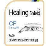 라도 센트릭스 R30942152 고광택 시계액정보호필름3매