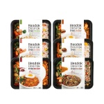 [허닭] 닭가슴살 볶음밥 도시락 6종 6팩