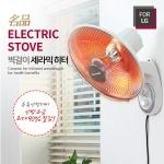 FOR LG 스텐드 세라믹 히터 LGA-SH100W