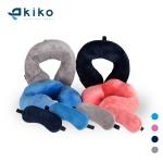키코 극세사 여행용 목베개 안대 세트