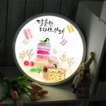 nh116-LED액자35R_디저트카페_LED홍보사인물_LED조명