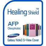 [힐링쉴드] 갤럭시노트3 정품 뷰커버 AFP 올레포빅 액정보호필름 2매(HS140246)