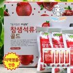 [엔젤쿡] 건강담은 참샘 달지않은 석류즙 골드 120포 AGCCSP0106