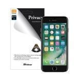 [1+1]에스뷰 아이폰7 사생활보호 정보보안필름