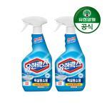 유한락스 욕실청소용 세정제(본품 500ml+리필 500ml)