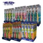 니치 칫솔 20개입 유아 어린이 6종 모음