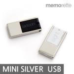 [무료배송] 미니실버 64G USB메모리