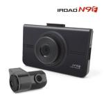 아이로드 Full HD 2채널 휴대폰연동 블랙박스 N9F 16G