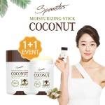 스포메틱스 모이스춰라이징 스틱 코코넛 20g 1+1