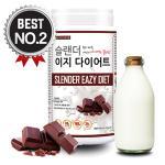 슬랜더 이지다이어트 초코릿 600g 체중조절 영양식