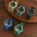 포포팬시 맥스 디지털 손목시계