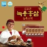 김오곤의 녹용홍삼보 30포 60포 90포 택1