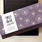 축하감사봉투 [생신(보라)] JC-1014(1속4매)