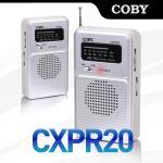 코비 휴대용 미니스피커라디오 CXPR20