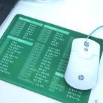 엑셀 단축키 마우스패드 사무실필수템 취직 취업 선물