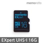 [메모렛] 마이크로SD카드 EXpert 16G UHS-I U1 CLASS10 MicroSD