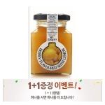 마일이븐(Mileeven) 허니 스프레드 - 레몬