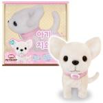 미미월드 베이비펫 아기치와와 강아지인형 장난감