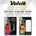 볼빅 비비드 volvik vivid 골프공 칼라볼 3구 선물세트