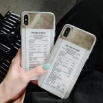 아이폰 심플 영수증 미러 소프트 젤리 휴대폰 케이스