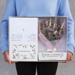 BOOK AND FLOWER (책+디퓨저+플라워)