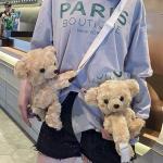 곰돌이 귀여운 테디베어 곰인형 가방 크로스백