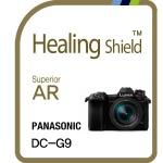 파나소닉 루믹스 DC-G9 고화질 액정필름 2매(2중구성)