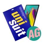 2019 갤럭시탭 S5e 10.5형 저반사 슈트 1매 UT190153